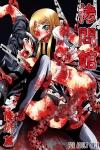 桐乃と黒猫が一切の慈悲もなく息絶えるまで凌辱される続ける・・・