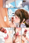 後輩彼女に早漏なんですか?と言われてめっちゃ落ち込む彼氏・・・そこからいろいろな方法でトレーニングを開始する!